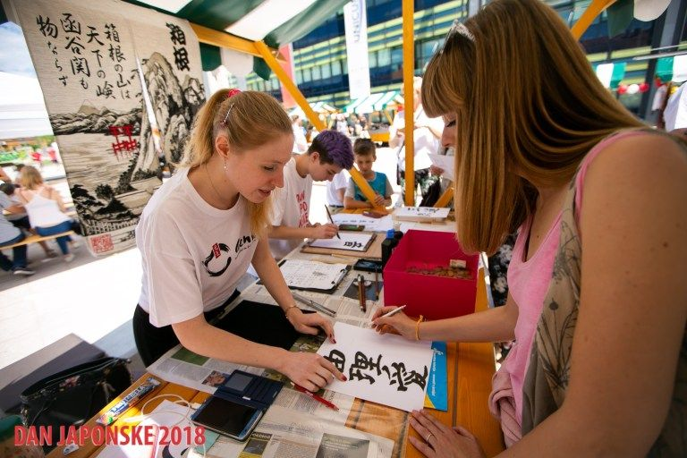 Japan Day Ljubljana Genki center  (8).jpg
