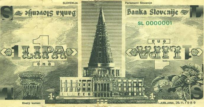 One note of the temporary 'lipa' currency, showing Plečnik's unrealised Parliament building