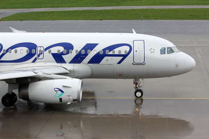 Govt. Developing Contingency Plans if Adria Airways Collapses