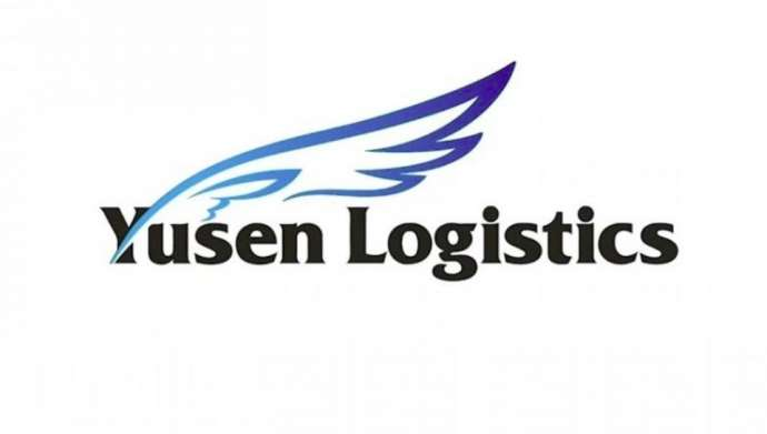 Yusen Logistics Opens Unit in Koper, First Japanese Freight Forwarder in Slovenia