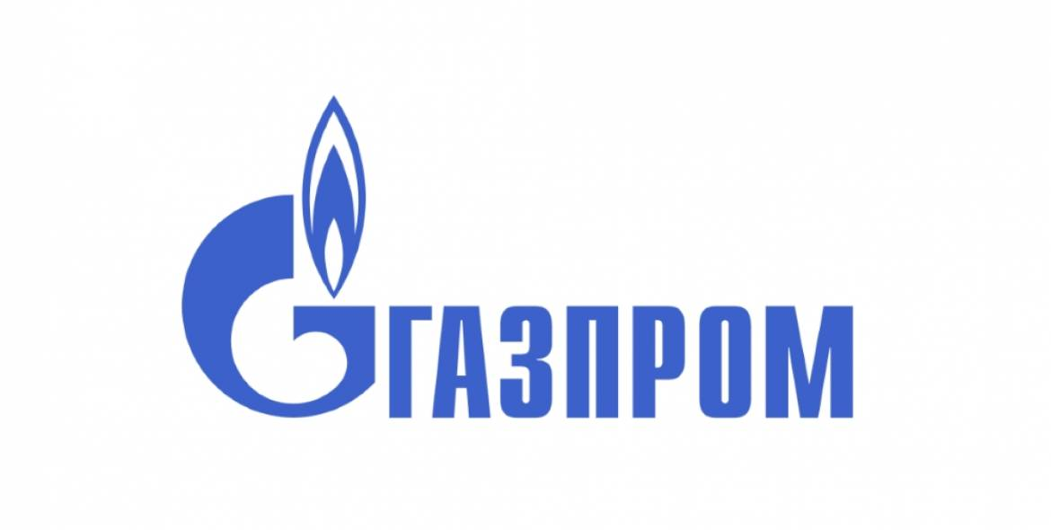 Gazprom And Geoplin Sign New 5 Year Natural Gas Contract