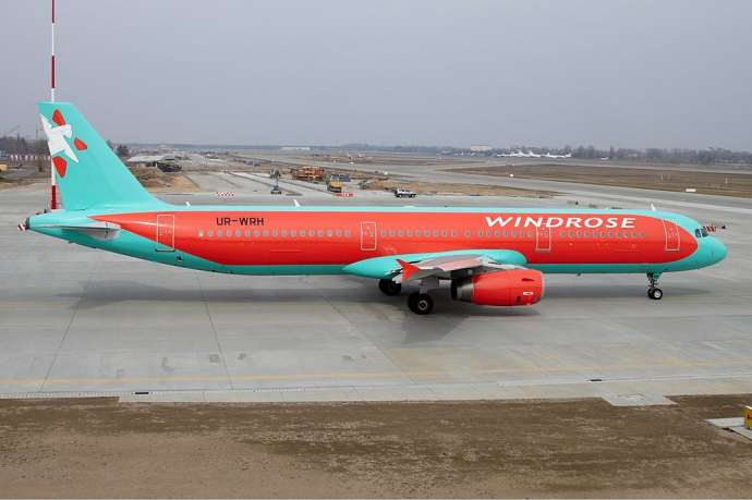 Windrose Announces New Flights from Ljubljana to Kiev