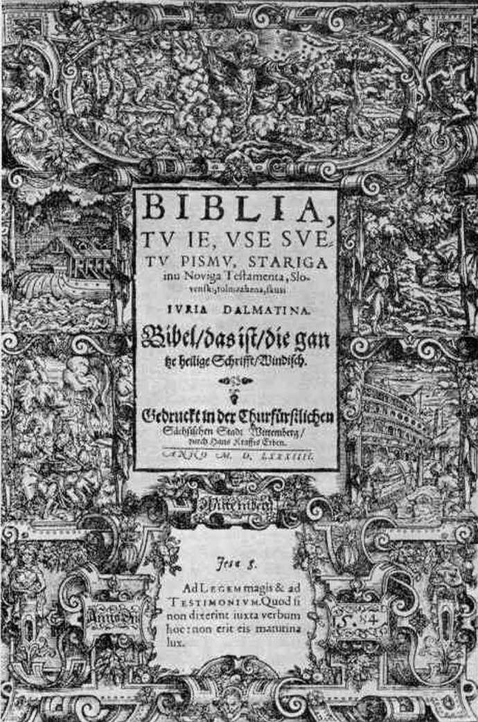 November 5 in Slovenian History: Dalmatin's Bible Translation Published in Wittenberg