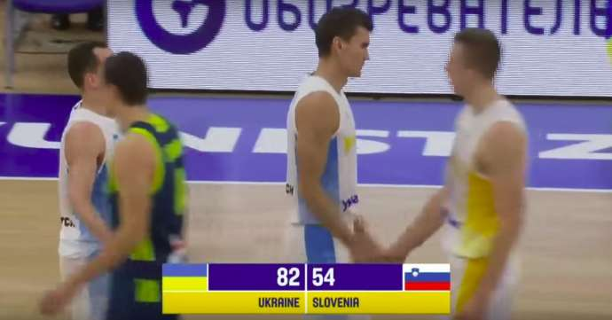 Basketball 2019 World Cup: Slovenia Out After Losing to Ukraine (Video)
