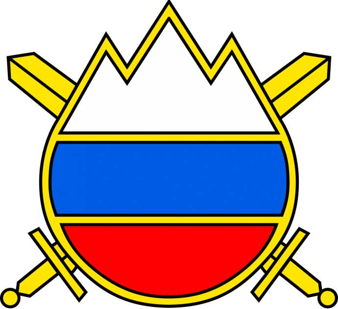 Emblem of the Slovenian Armed Forces